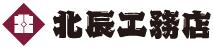 埼玉・千葉・東京の注文住宅なら北辰工務店