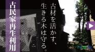 ftbnr_08